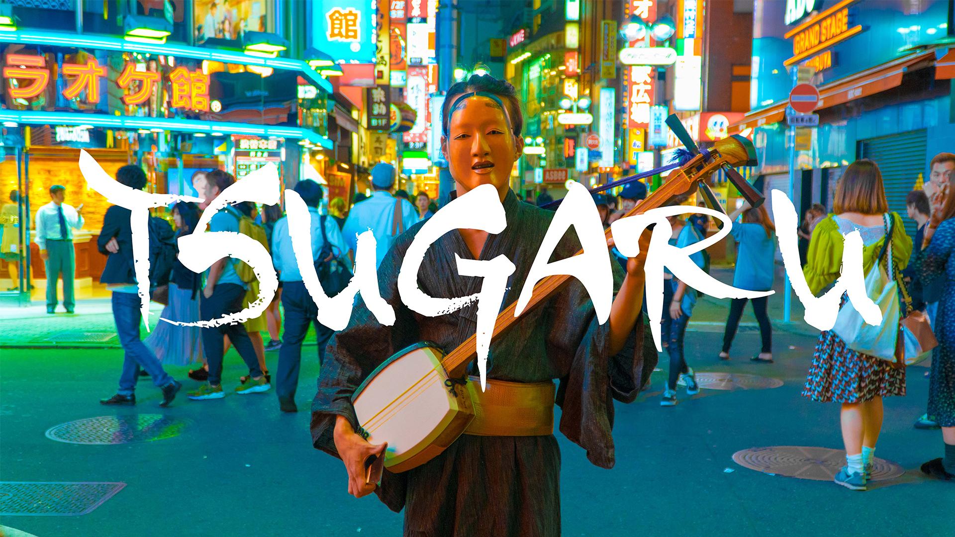 """TSUGARU – OoliviloO (Remix) """"Future Enka"""""""